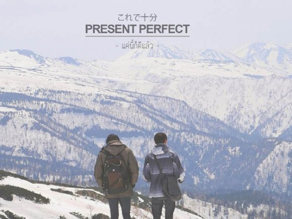 Present Perfect review
