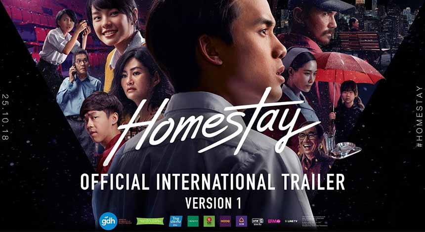 HOMESTAY Movie Thai